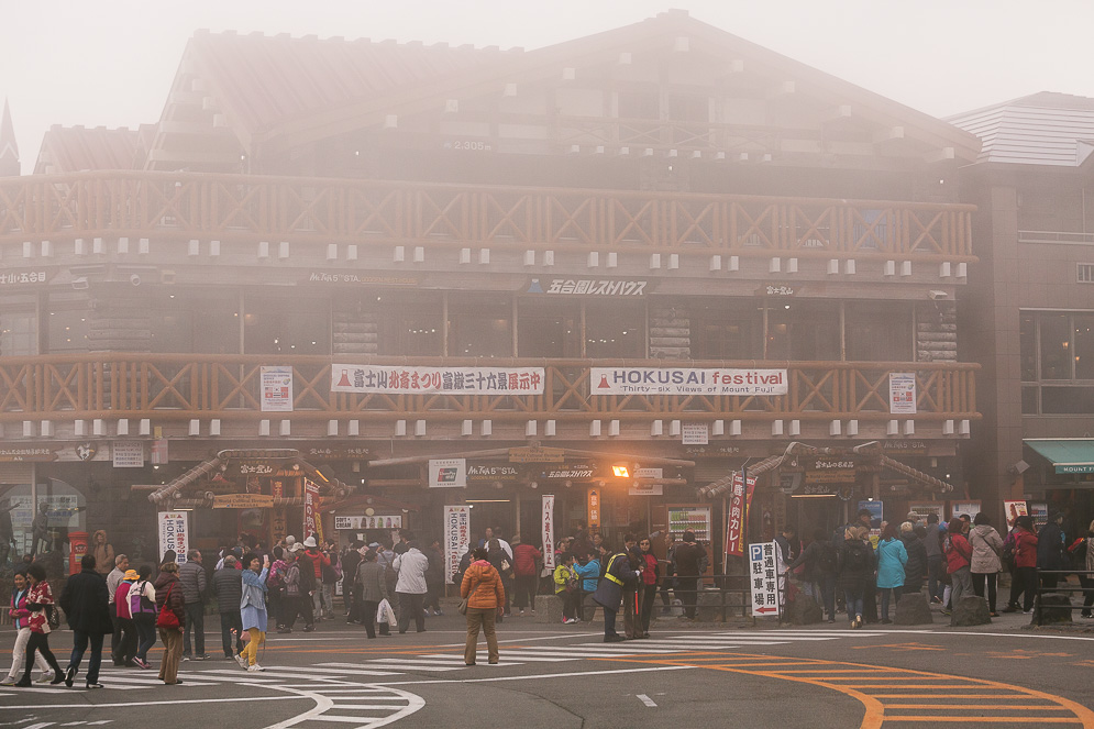 Fuji-san Besteigung, Fuji Japan, Reisefotografie von Steffen Walther Fotograf Jena