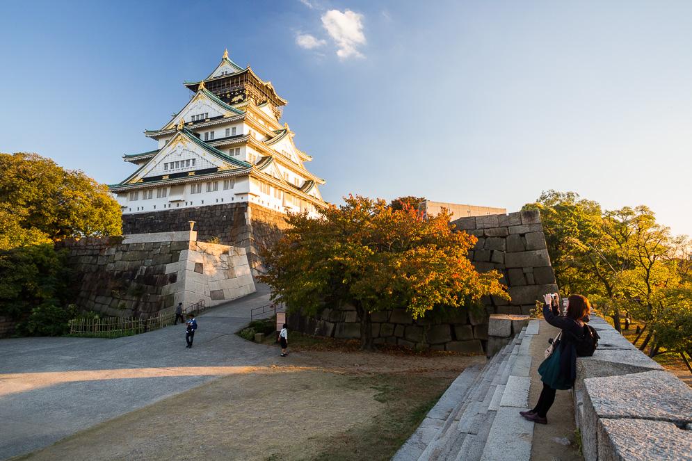 Momiji Japan im Herbst, Reisefotografie, osaka castle